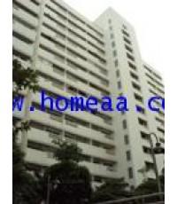 คอนโดมิเนียม บ้านประชานิเวศน์2 อาคาร2 ชั้น 12  เนื้อที่ 44.08  ตร.ม. ถ.ประชานิเวศน์ พร้อมอยู่
