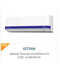 Carrier X Inverter 42TVAA036