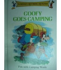 หนังสือ Disney เรื่อง Goofy goes camping