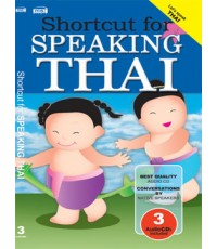 Shortcut for Speaking Thai (Audio Version)