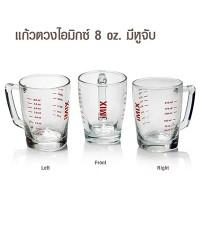 แก้วตวง iMix 8 ออนซ์ มีหูจับ 1610-352