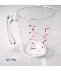 เหยือกตวงพลาสติก PS (เกรด A) 500 ml. 1610-564