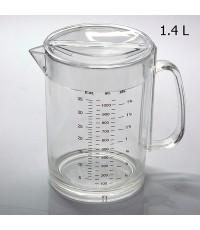 เหยือกกลมใส่น้ำดื่ม มีสเกลตวงปริมาณ  1.4 ลิตร มีฝาปิด ด้ามจับ 1610-570