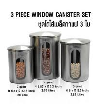 โถใส่เมล็ดกาแฟ 2-3-4 คอร์ท ชุด 3 ใบ 1610-613