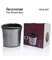กล่องเคาะกากกาแฟ อลูมิเนียม อ่างภายในถอดออกได้  1610-637