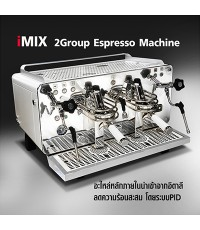 เครื่องชงกาแฟเอสเปรสโซ่ 2 หัวชง iMIX 3000W. สีขาว 1614-215-C05