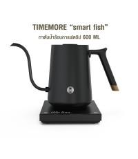 กาต้มน้ำร้อนกาแฟดริป TIMEMORE Smart Fish 600ML สีดำ 1614-218-C01