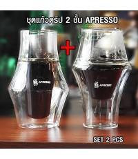 ชุดแก้วดริป APRESSO 150 ML x 2 ใบ (แก้วเสริฟ) 1610-666