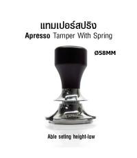 Apresso แทมเปอร์สปริงปรับสูง-ต่ำได้ สำหรับกดผงกาแฟ ก้นแบนเรียบ-สีดำ 1610-729-C01