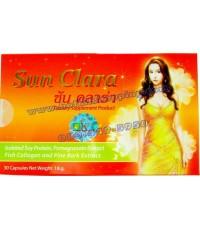 ซันคลาร่า Sun Clara กล่องส้ม 1 กล่อง ราคา 390 บาท ฟรีค่าจัดส่งแบบ EMS