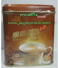 กาแฟลิโซ่ (Lishou slimming coffee) กล่องเหล็ก รสชาติดี แถมได้หุ่นสวยด้วยค่ะ
