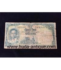 ธนบัตร ร.9 ใบ 1 บาท เลขตอง 9