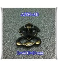 ปุมจับเฟอร์นิเจอร์แอนทีค รหัส AN80-AB