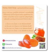 สบู่กลีเซอรีนฮั่นนี่โกลด์ Honey Gold Soap (60 กรัม)