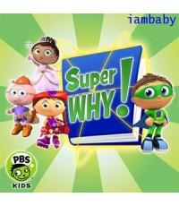 Super why ซูเปอร์วาย (soundtrack)ชุด 11 DVD