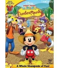 Mickey Mouse Clubhouse สโมสรมิคกี้ เม้าส์ ชุด 22 แผ่น พากย์ไทย-อังกฤษ/ บรรยายไทย-อังกฤษ  DVDการ์ตูนเ