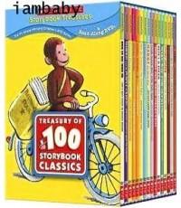 Treasury of 100 Storybook Classics นิทานภาพเคลื่อนไหว ชุด 16 DVD
