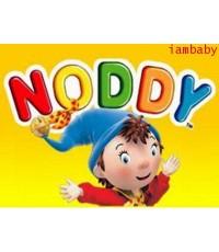 Noddy and Friends