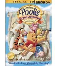 Winnie the Pooh\'s most grand adventure วินนี่ เดอะ พูห์ ผจญอาณาจักรลับแล 1 DVD [เสียง 2 ภาษา]