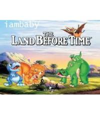 The Land Before Time ญาติไดโนเสาร์เจ้าเล่ห์
