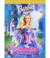 Barbie Of Swan Lake บาร์บี้ เจ้าหญิงแห่งสวอนเลค 1 DVD Master