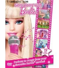 20 Barbie Sing Along With Barbie รวมเพลงร้องตามกับบาร์บี้ 1 DVD