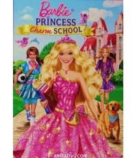 Barbie Princess Charm School บาร์บี้ กับโรงเรียนแห่งเจ้าหญิง1 DVD