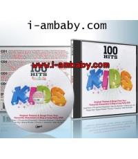 100 Hits Kids [4 Albums 320 KBPS] [MP3] 1 CD สกรีนเต็มแผ่น