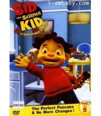 Sid The Science Kid vol.5 ซิด นักวิทยาศาสตร์ตัวน้อย ชุดที่ 5 1DVD2ภาษา