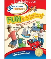 Hooked On Phonics Fun In Motion [Soundtrack] 1 DVD(เสียงอังกฤษ)