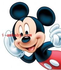 MICKEY MOUSE 10 in 1 Vol.11 - 20 V2D ชุด 1 แผ่น พากย์ไทย