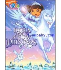 Dora The Explorer Dora Saves The Snow Princess ดอร่าดิเอกซ์พลอเรอร์ ตอน ดอร่าช่วยเจ้าหญิงแดนหิมะ1DVD