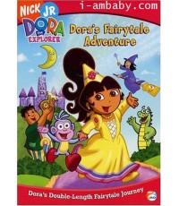 Dora The Explorer Dora\'s Fairytale Adventure ดอร่า ดิ เอกซ์พลอเรอร์ ตอน ดอร่าผจญภัยเมืองเทพนิยาย1DV