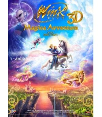 WinX Club Magical Adventure Movie วิงซ์คลับ ผจญภัยในแดนมหัศจรรย์ 1 DVD2ภาษา
