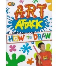 Art Attack มาสนุกกับโครงงานศิลปะ ชุด 1 แผ่นV2D(พากย์ไทย)