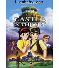 Laputa Castle In The Sky ลาพิวต้า พลิกตำนานเหนือเวลา 1 DVD Master2 ภาษา