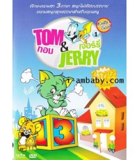 Tom and Jerry Kids vol.1-6 ทอมแอนด์เจอร์รี่ คิดส์ ชุด1-6  6 DVD