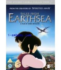 Tales From Earthsea ศึกเทพมังกรพิภพสมุทร 1 DVD 2ภาษา พากย์ไทย-ญี่ปุ่น / บรรยายไทย
