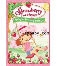 Strawberry Shortcake:Spring for Strawberry Shortcake 1 DVD(Sound eng. /sub-eng.)