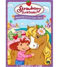 Strawberry Shortcake:Adventures on Ice Cream Island 1 DVD(Sound eng. /sub-eng.)