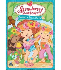 Strawberry Shortcake:Seaberry Beach Party 1DVD(Soundtrack)