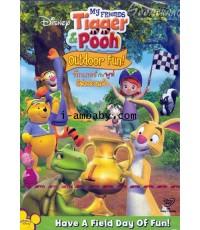 My Friends Tigger  Pooh Outdoor Fun! ทิกเกอร์กับพูห์ กีฬากลางแจ้ง 1 DVD 2ภาษา