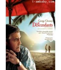 The Descendants สวมหัวใจพ่อ ขอทุ่มรักอีกครั้ง 1 DVD 2ภาษา