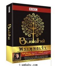 The life of buddha  พระพุทธเจ้า 1 DVD [เสียง 2 ภาษา]