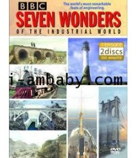 7Wonders of The Industrial World 7 สิ่งมหัศจรรย์ของโลกอุตสาหกรรม ชุด 2 DVD [เสียง 2 ภาษา]
