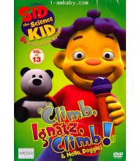 Sid The Science Kid vol.13 ซิด นักวิทยาศาสตร์ตัวน้อย ชุดที่ 13=1DVD [เสียง 2 ภาษา]