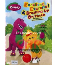38 Barney Excellent Exercise!  Brushing Up On Teeth สุขภาพดีกับบาร์นีและมาแปรงฟันกันเถอะ