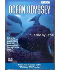 Ocean Odyssey สัตว์แปลกทะเลลึก 1 DVD [เสียง2ภาษา]