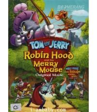 Tom And Jerry Robin Hood And His Merry Mouse ทอมแอนด์เจอร์รี่ ตอนโรบินฮู้ดกับยอดหนูผู้กล้า1DVD