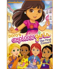 Dora The Explorer: Dora\'s Explorer Girls-Our First Concert 1 DVD [Soundtrack]เสียงอังกฤษ- ไม่มีซับ